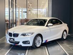 BMW 2シリーズクーペ の中古車 220i Mスポーツ 東京都調布市 228.0万円