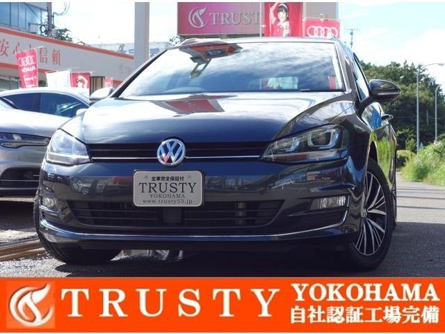 神奈川県横浜市にある高品質輸入車専門店!東名高速「横浜町田IC」から3分とアクセス良好!最寄り駅の送迎も行います!無料通話→0066-9711-554879 お気軽にお電話ください。