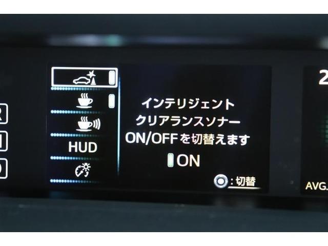 踏み間違え時の被害軽減をサポートする「インテリジェントクリアランスソナー」を搭載。