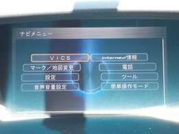 純正HDDナビです。DVD/CD再生のほかにもフルセグTV、ミュージックサーバー、Bluetooth連携機能も装備されとっても便利です!