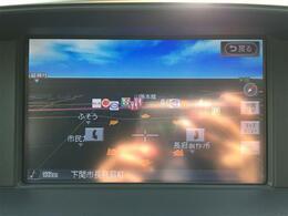 【ナビ】純正ナビ付き!知らない土地に行っても快適なドライブを楽しめます♪