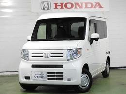 ホンダ N-VAN 660 L ホンダセンシング 4WD