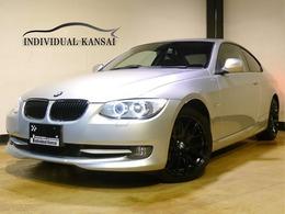 BMW 3シリーズクーペ 320i 最終型/HDDナビ/スマ-トキ/キセノン/鑑定車