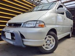 トヨタ グランビア 2.7 G パールマイカセレクションパッケージ装着車 法人個人主様応援車