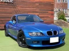 BMW Z3 の中古車 ロードスター 2.0 群馬県高崎市 32.0万円