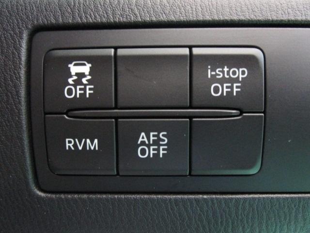 信号待ちなどで無駄なガソリンを節約するi-stopはもちろん、TCS(トラクションコントロールシステム)&DSC(横滑り防止機構)やRVM(隣車線上後方からの車両接近を通知)で安全運転をサポート!