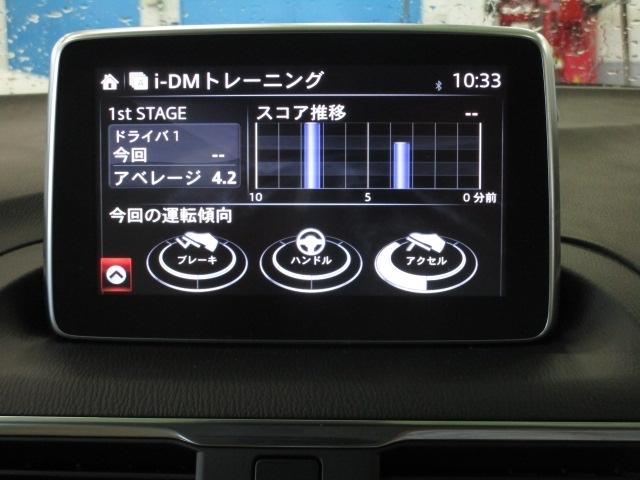 i-DM(インテリジェント・ドライブ・マスター)は運転操作の無駄を抑えたスムーズな運転をサポートし、快適なドライブや燃料消費を抑える事にも役立つアイテムです。