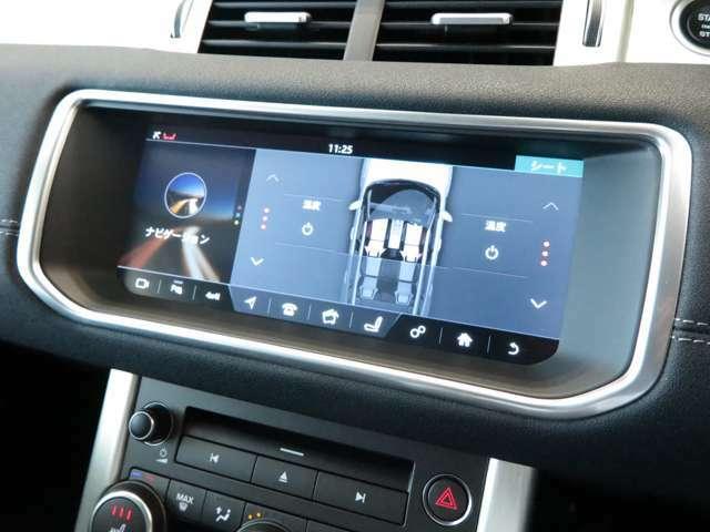 【ヒーター付フロントシート】シートヒーター搭載。3段階で温度調節ができ、お客様の快適なドライブをサポートいたします。