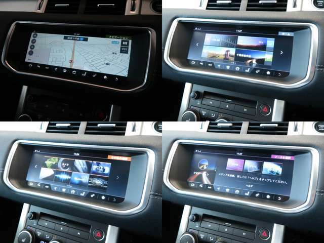 【10.2インチ・ナビゲーションプロシステム】10.2インチのタッチスクリーンが採用されたナビゲーションシステム。地上波デジタル放送も受信可!Bluetooth接続機能やサラウンドカメラも搭載しております。