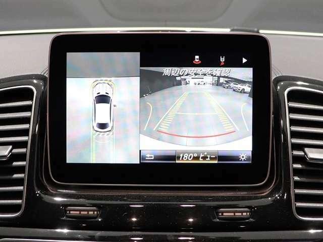 【360°カメラシステム】前後左右に4つのカメラを搭載。自車を真上から見ているような「トップビュー」などによって、車輌周辺の状況が画像で直感的に把握できます!これで駐車も楽々できますね♪