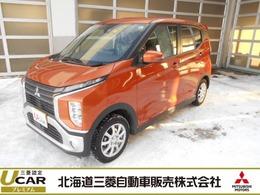 三菱 eKクロス 660 G 4WD 当社社有車アップ!社外ナビDルームミラー