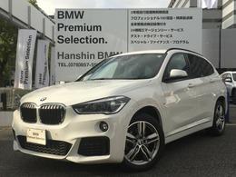 BMW X1 xドライブ 18d Mスポーツ 4WD ACCヘッドアップD黒レザーPシートLEDヘッド