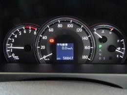 走行距離はおよそ57,000kmです。