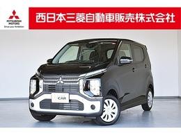 三菱 eKクロス 660 M 4WD 禁煙車・CDステレオ・キーレスエントリー