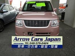 三菱 eKワゴン 660 G 自社分割毎月9800円