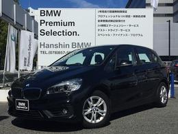BMW 2シリーズアクティブツアラー 218d HDDナビ プラスPKG パーキングサポートPKG
