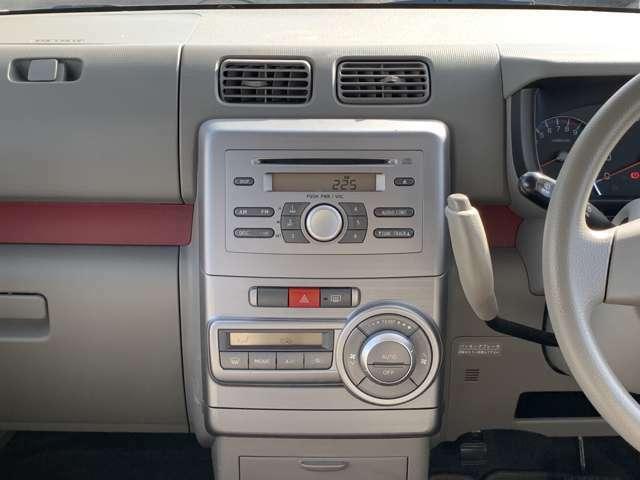 オーディオは、CDデッキのみです。 軽自動車なのでご勘弁下さい! ナビが欲しい? ナビの取り付け、やってます! 是非問い合わせして下さい! ドラレコの取り付けやETCの取り付けも格安でお受けしてます!