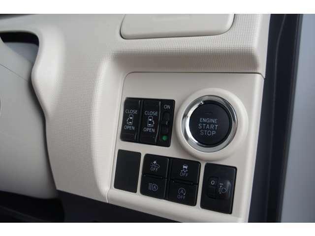 最先端の安全装備SAIIIもついており運転も安心ですね!
