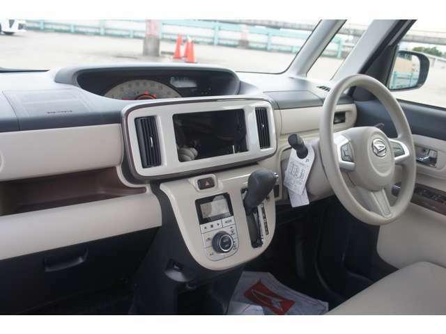 装備充実で運転も快適!可愛らしいインテリアもポイント高めですね!