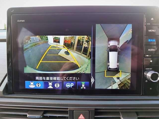 ★マルチビューカメラシステム搭載★スマートパーキングアシスト:ハンドルが自動で回り、駐車時の運転操作をサポートします★パーキングセンサー:障害物を検知し、音とナビ画面上にお知らせします