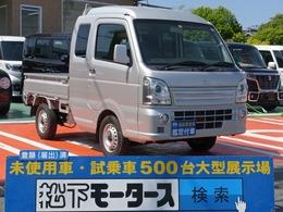 スズキ キャリイ 660 スーパーキャリイ X 3方開 キーレス キセノン ディーラー試乗車
