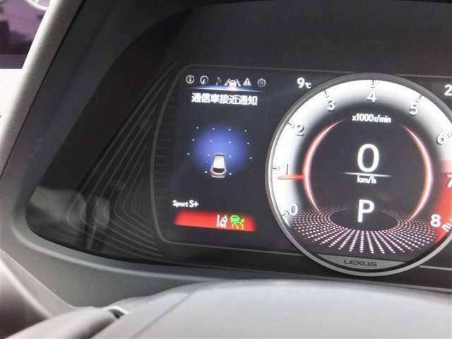 【ITS Connect】クルマのセンサーでは捉えきれない見通し外の情報や信号等の情報を、道路とクルマ、あるいはクルマ同士が直接通信しマルチインフォメーションディスプレイでの表示、ブザー音で知らせ安全運転を支援