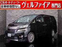 トヨタ ヴェルファイア 2.4 Z ゴールデンアイズII 黒H革/SDナビ/リアモニター/両側自動ドア
