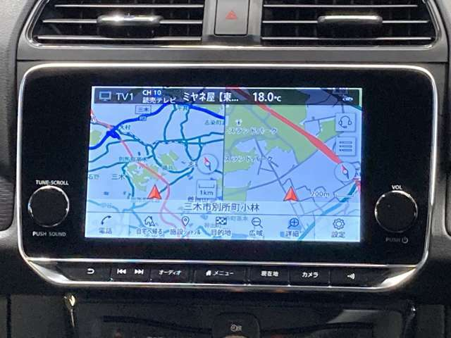 9インチ大画面EV専用メモリーナビ!NissanConnectサービス搭載で点検の案内などほしい情報が送られてきます★