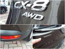 リアフォグ付き!、電子制御の4WDで低燃費に!