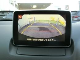 マツダコネクトナビ・地デジ・DVD再生・Bluetooth・バックモニター