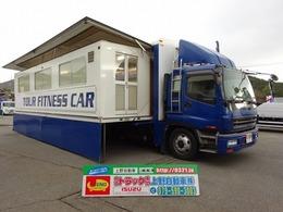いすゞ ギガ フィットネスカー 移動式別荘 イベントカー 3軸2デフ 2.6t積み リヤエアサス