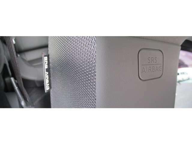 運転席/助手席、サイド/カーテンエアバッグが、もしもの時の安全を確保致します!
