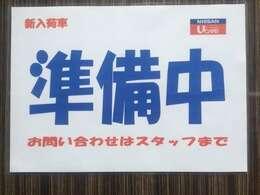 日本全域に広がるネットワークで、アフターサービスもお任せ下さい!