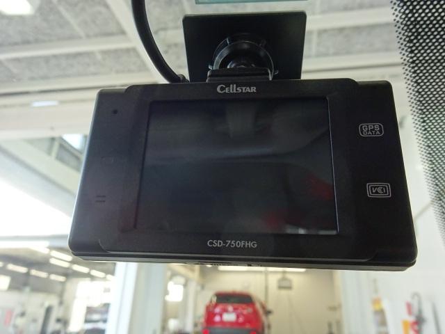 ドライブレコーダーが装備。万一の事故もこれで安心。