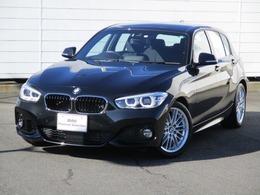 BMW 1シリーズ 118i Mスポーツ 禁煙ワンオーナー ACC シートヒーター 17AW