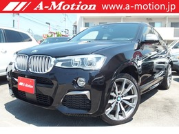 BMW X4 M40i 4WD 黒革S SR HDDナビ地デジTV360°カメラ 20AW