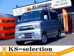 三菱 タウンボックス 660 LX エクシードパッケージ ハイルーフ Hルーフ 両側スライドドア キーレスキー