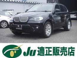 BMW X5 xドライブ 35i Mスポーツパッケージ 4WD ブレーキ W/P交換済み