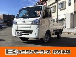 ダイハツ ハイゼットトラック 660 スタンダード 3方開 軽自動車・トラック・オートマチック車