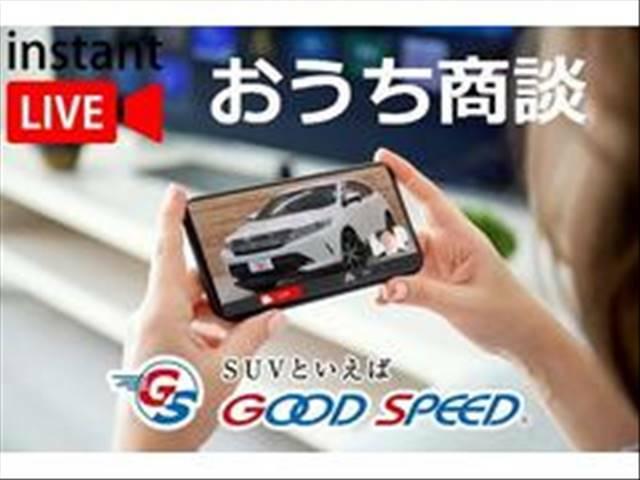 自宅で気になるお車をTV電話でご覧頂けます!!関東・関西のお客様は陸送費2万円☆その他の地域もご相談ください☆