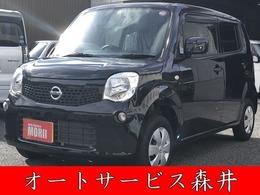 日産 モコ 660 S 禁煙車 ワンオーナー CVT キーレス