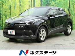 トヨタ C-HR ハイブリッド 1.8 S セーフティセンス 純正9型ナビ LED