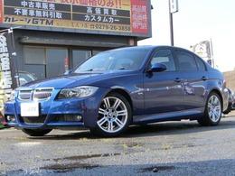 BMW 3シリーズ 320i Mスポーツパッケージ 6速MT電動シートCDチェンジャーHIDナビ