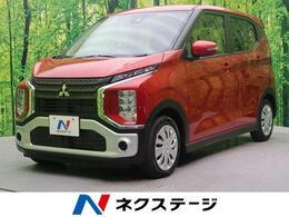 三菱 eKクロス 660 M eアシスト ナビ LED 禁煙車 ワンオーナー