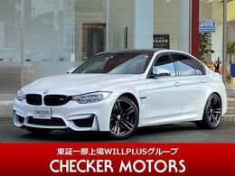 BMW M3セダン M DCT ドライブロジック 1オーナー 黒革 ヘッドアップD 19インチAW