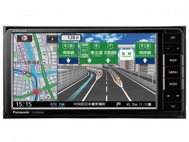 Bプラン画像:新交通情報サービス「VICS WIDE」を標準搭載!パナソニック ストラーダ・7V型ワイドVGAモニター・フルセグTV・SDカーナビ