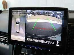 アルパイン製11インチナビゲーション(型式:XF11Z) フルセグTV、DVD再生、ブルートゥース接続対応