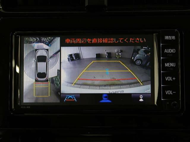 ●【パノラマミックビュー】上空から見下ろしたような映像で運転を支援。車の周囲を映像で確認できます。駐車場や見通しの悪い交差点など、状況に応じた映像をナビ画面に映します。