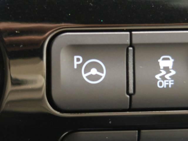 ●インテリジェントパーキングアシスト【駐車枠を指定するだけで自動ハンドル操作を行い、枠の中への駐車をサポートします。車庫入れにも縦列駐車にも対応し、セットは専用の起動スイッチを押すだけです♪】