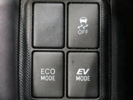 ECOモード・EVモード【走行環境に合わせて走行モードを切り替え可能です☆】